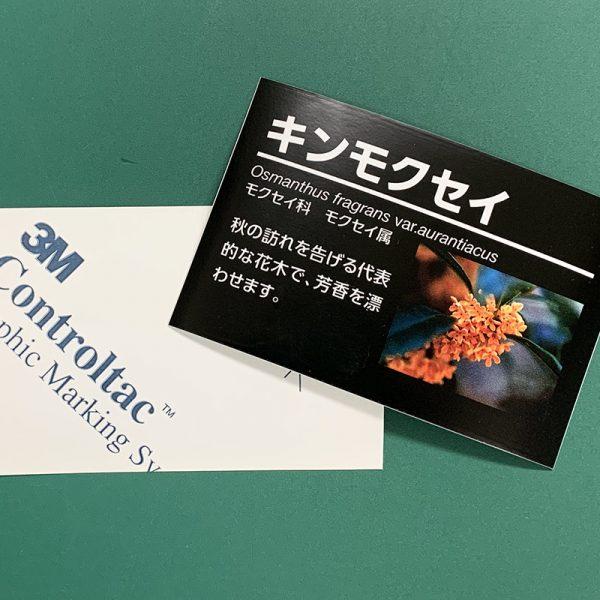 sozai_sheet